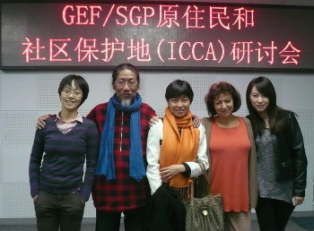 A one-day workshop and a Working Group on ICCAs in Beijing, China on December 14, 2013