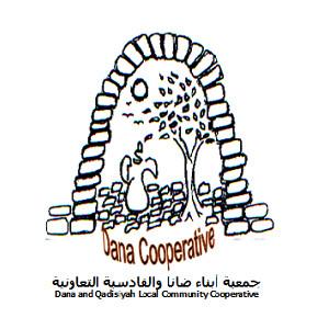 Dana and Qadisiyah Local Community Cooperative