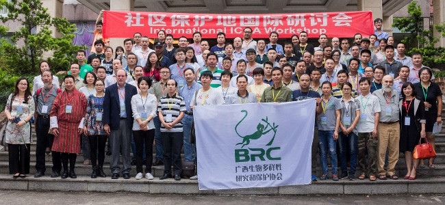 Brief report of the ICCA Workshop in Nanning, Guangxi