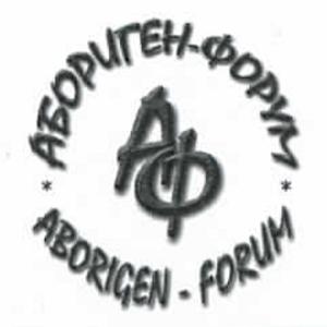 Aborigen Forum