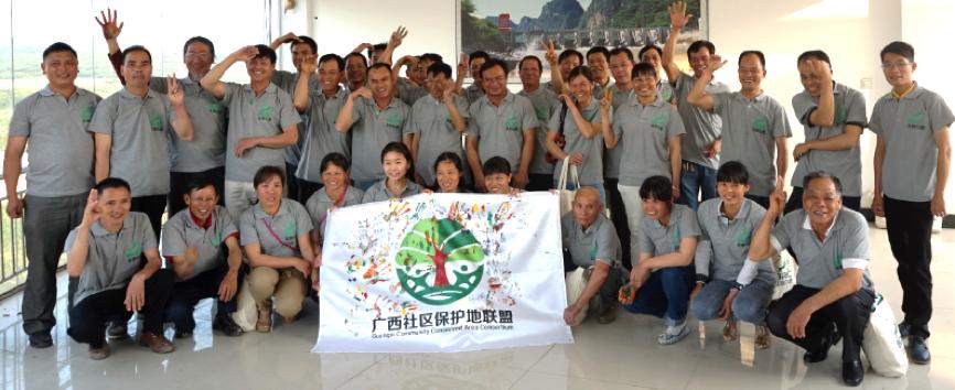 Guangxi CCA capacity-building event