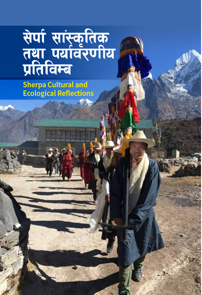 Sherpa Cultural and Ecological Reflections