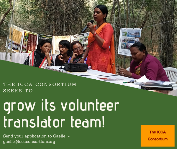 Open Call for Volunteer Translators to Support the ICCA Consortium