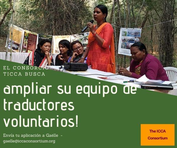 Convocatoria a Traductores Voluntarios para Apoyar al Consorcio TICCA